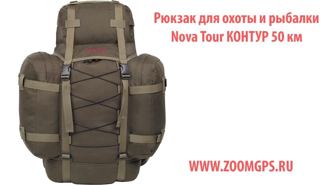 Скидки на женские рюкзаки каждый день!. Более 2887 моделей в наличии!. Бесплатная доставка по россии!