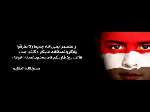 Yemen Unity forever  وحدة يمنية الى الابد