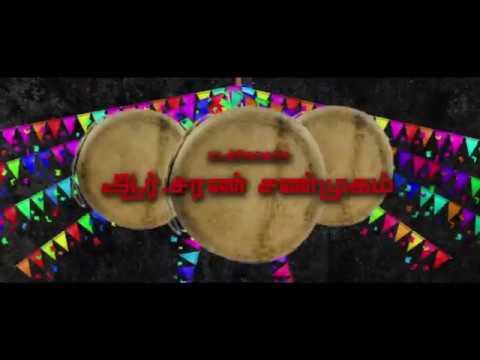 THAPPATTAM - Official Trailer   Durai Sudhakar   Dona Rosario