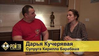 Поддержим Кирилла Барабаша!