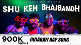 SHU KEH BHAIBANDH (Official Music Video) | Gujarati Rap Song | Friendship Day Special