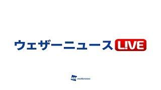 【地震情報】大阪で最大震度6弱 ウェザーニュースLiVE