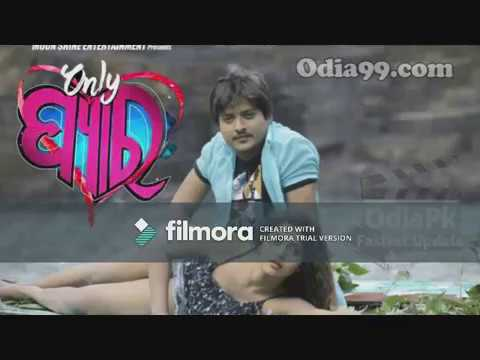ONLY PYAR 2018 || New Odia Film Official first motion picture || Babusan & SUPRIYA ||
