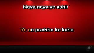 Baar Baar Dekho - Karaoke Version