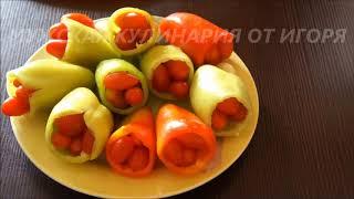 Ассорти из болгарского перца и помидоров черри