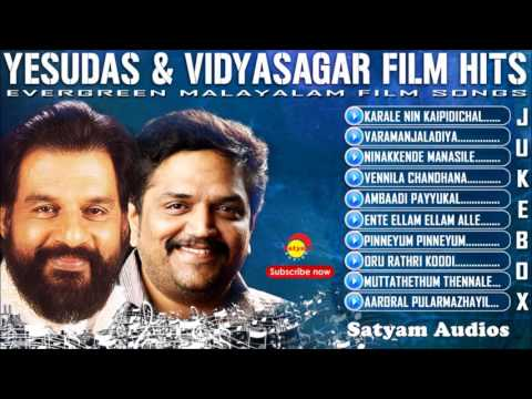 Yesudas & Vidyasagar Film Hits | Audio Jukebox | Evergreen Malayalam Film Hits