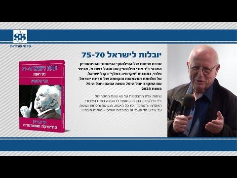 עמדתן של ארה''ב וברה''מ לגבי הקמתה של מדינת ישראל