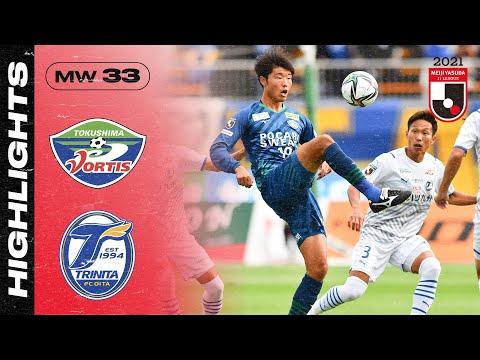 Tokushima Oita Goals And Highlights
