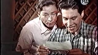 """х/ф""""Песня табунщика"""" музыкальный фильм 1956г Мосфильм (съемки в Бурятии, в Москве)"""