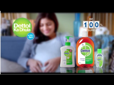 Dettol New Mom #MaaMaane Dettol Ka Dhula