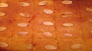 namoura lebanese semolina cake طريقة تحضير النمورة او البسبوسة