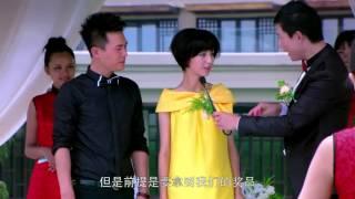 《恋爱的那点事儿》第01集 完整版   参加前男友婚礼
