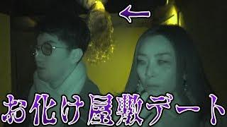 今回のゲスト:佐々木あさひさん https://www.youtube.com/user/sasakia...