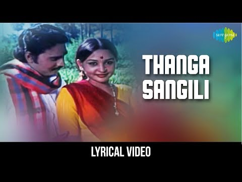thanga churangham song lyrics