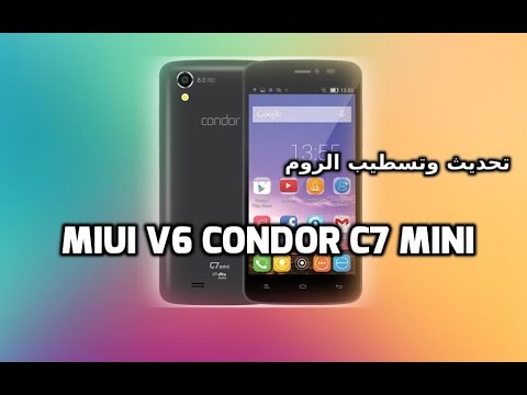 flash condor c7 mini