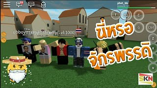 steve's Roblox cheat best Game results LOL D +.
