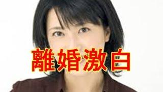 伊藤かずえが離婚を告白、激やせで増量した色香にブラマヨ吉田もメロメ...