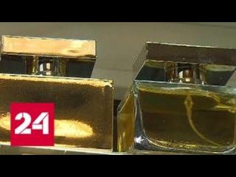 Запах обмана: дешевый парфюм уложил покупателей на больничную койку - Россия 24