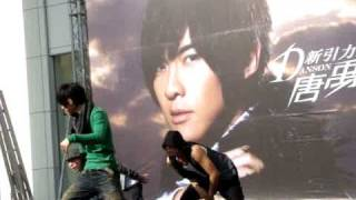 唐禹哲 -情報 ((LIVE