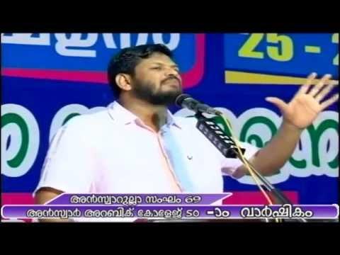 AAC COLLEGE | അൻസ്വാർ പ്രചരണോദ്ഗാടനം | മജീദ് സ്വലാഹി