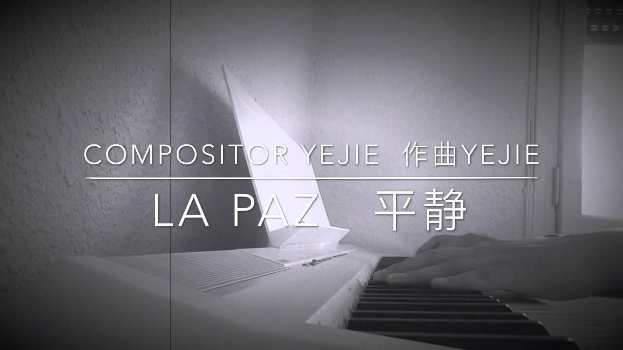 LA PAZ - PIANO - 自编钢琴短曲 - 平静