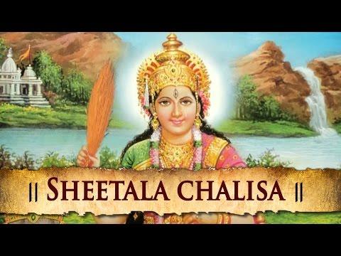 Sheetala Bhavani Chalisa   Popular Hindi Devotional Song