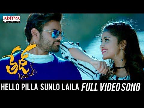 Hello Pilla Sunlo Laila Full Video Song | Tej I Love You | Sai Dharam Tej, Anupama Parameswaran
