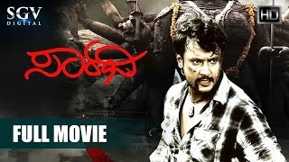 Sarathi - Kannada Full HD Movie | Darshan, Deepa Sannidhi | Dinakar Thoogudeep | Blockbuster Movie