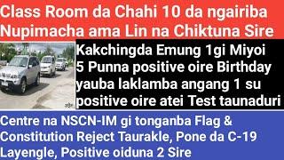 Class Room da Chahi 10 da ngai…