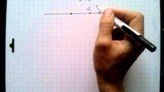 №59 алгебра 7 класс Макарычев