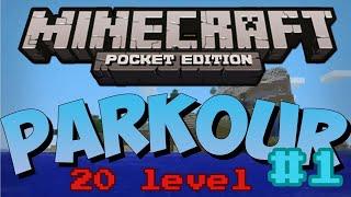 ✔️Minecraft Noob Parkour #1:Ngu vãi lều (hài vcl)!!!!!!