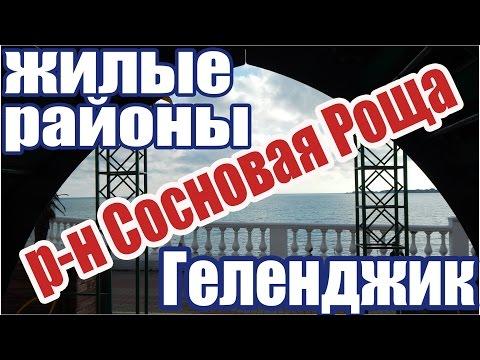 Автобусные туры из Белгорода - низкая цена на все