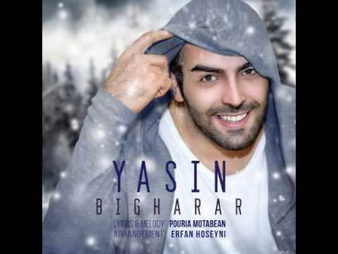 Yasin - bigharar