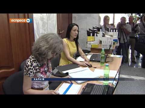 Сакварелідзе інспектує прокуратуру Харкова