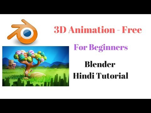 easy to use 3d animation software,    - Myhiton