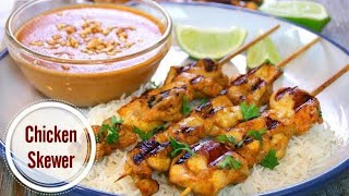 Grilled Chicken Skewers with Peanut Butter Dipping Sauce