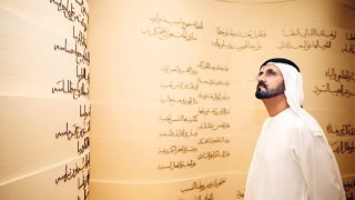 محمد بن راشد يعلن عن حملة رمضان لتوفير 5 مليون كتاب للأطفال اللاجئين
