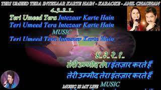teri-umeed-tera-intezar-karaoke