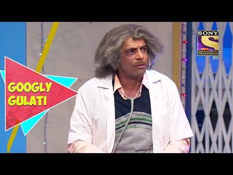 Dr Gulati&39;s Fight With Chandu  Googly Gulati  The Kapil Sharma Show