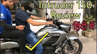 Why to BUY Suzuki Intruder 150