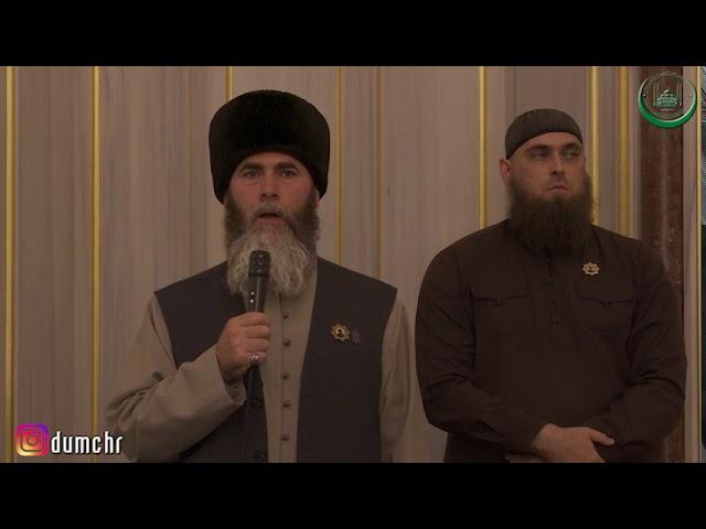 В городе Грозный состоялся Народный сход жителей Чеченской Республики.