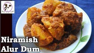 Niramish Aloo Dum Recipe   Authentic and Delicious Dum Aloo Recipe Bengali style