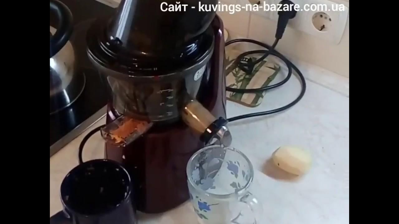 Яблочный сок на зиму!Самый простой способ приготовления! - YouTube