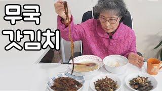 요리+먹방) 시원한 무국 만들기, 갓김치 먹방, 마늘쫑…
