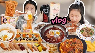 [먹방 브이로그] 4가지치즈 불닭볶음면, 불마왕냉면, 크림파스타, 라볶이, 모듬초밥 Mukbang Vlog