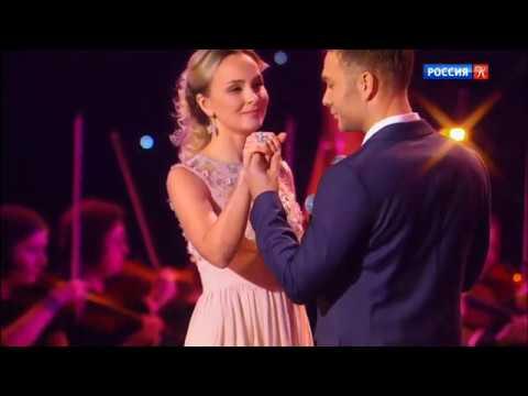 Дмитрий Ермак и Наталия Быстрова - Лилии