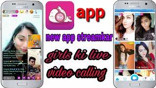 how to new app streamkar girls ki live video calling screenshot 3