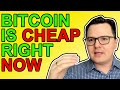 Bitcoin Is CHEAP Right Now! [BTC News 2021]