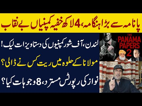 Babar Awan Latest Talk Shows and Vlogs Videos