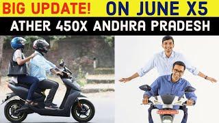 100% Big News! Andhra Pradesh 1st Premium Electric Scooter | Ather 450X